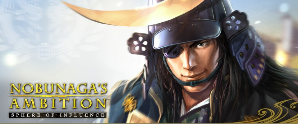 Nobunagas Ambition : Sphere of Influence