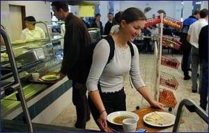 http://upload.wikimedia.org/wikipedia/commons/f/f1/CTU_Cafeteria.jpg