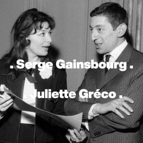 La Javanaise – Serge Gainsbourg & Juliette Gréco 人生玩家丨以歌舞得到芳心