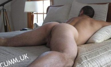 an amazing arse to inspire you