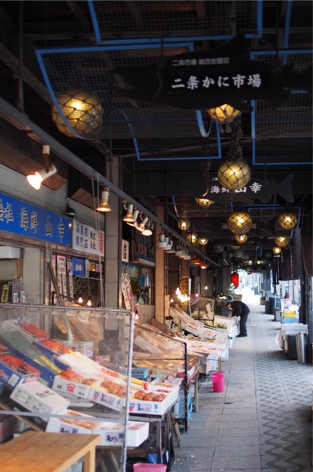 〖道南溫泉紀行〗〔札幌〕二條市場 五色魚生飯 近藤昇商店 - Cumulus