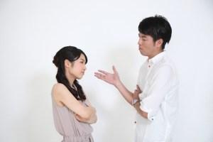 彼氏、彼女、恋人と喧嘩が多い。喧嘩が絶えない恋愛相談電話カウンセリング
