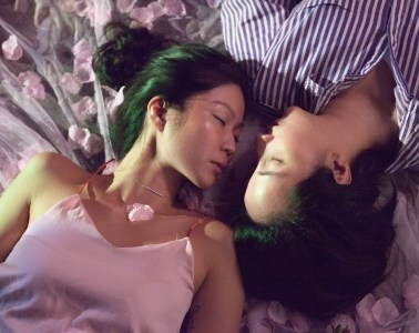 Charmaine Poh, 'Ele and Lee' part of the series 'How She Loves', digital photograph, 2018