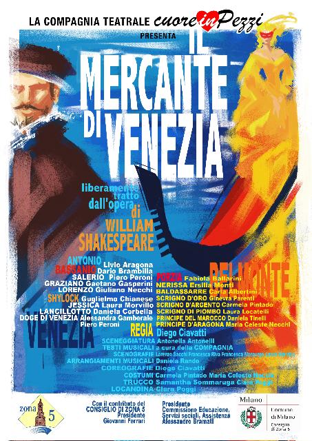 Il Mercante di Venezia (1/4)
