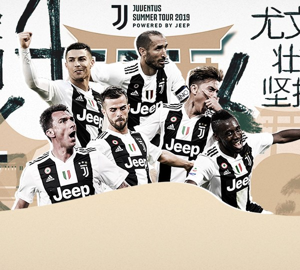 Juventus Summer Tour 2019 Powered by Jeep