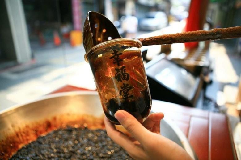 Xing Fu Tang Pearl