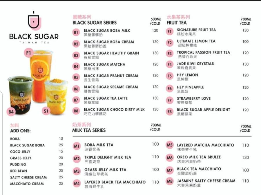 black-sugar-menu