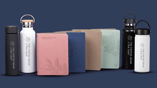 coffee bean tea leaf planner 2020