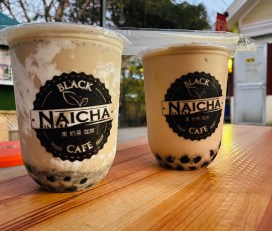 Black Naicha Cafe