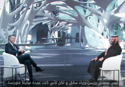 Chi è Mohammed bin Salman, il principe lodato da Renzi