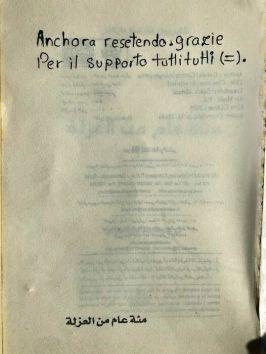 patrick-zaki-cittadinanza-italiana