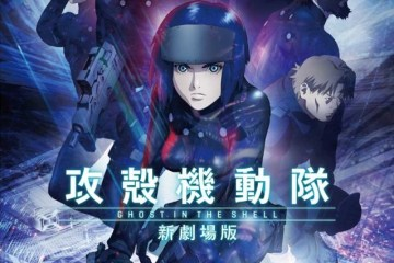Ghost In The Shell The New Movie Has All The Right Parts Review Cup Of Moe