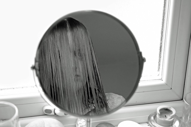 A Look Into The Mirror