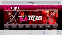 渋谷のランパブ 「rejas(レジャス)」HP画像