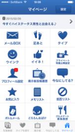 YYCのプロフィールトップ画像