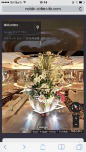 横浜NOBLE画像