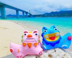 沖縄イメージ画像