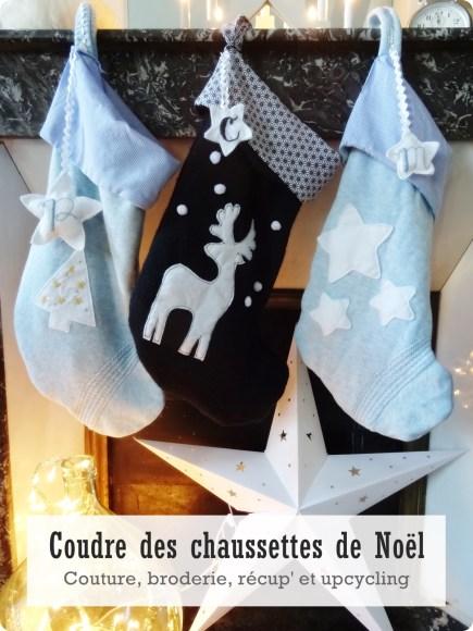 Noël upcycling