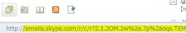 リンク先がマイクロソフトでもスカイプでもない