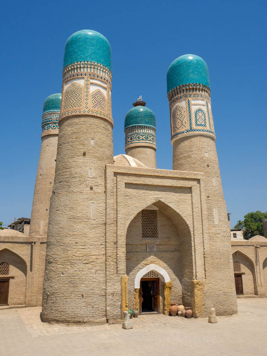 Chor Minor Bukhara Uzbekistan