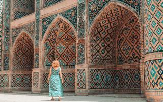 Bukhara Uzbekistan Travel Photos and Stories