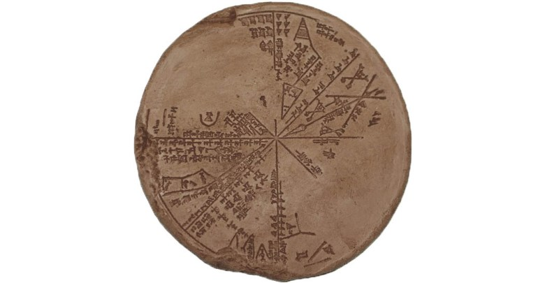 This 5 500 Year Old Sumerian Star Map Recorded The Impact Of A