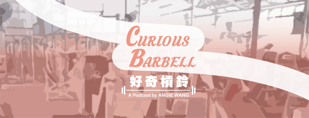 curious barbell podcast