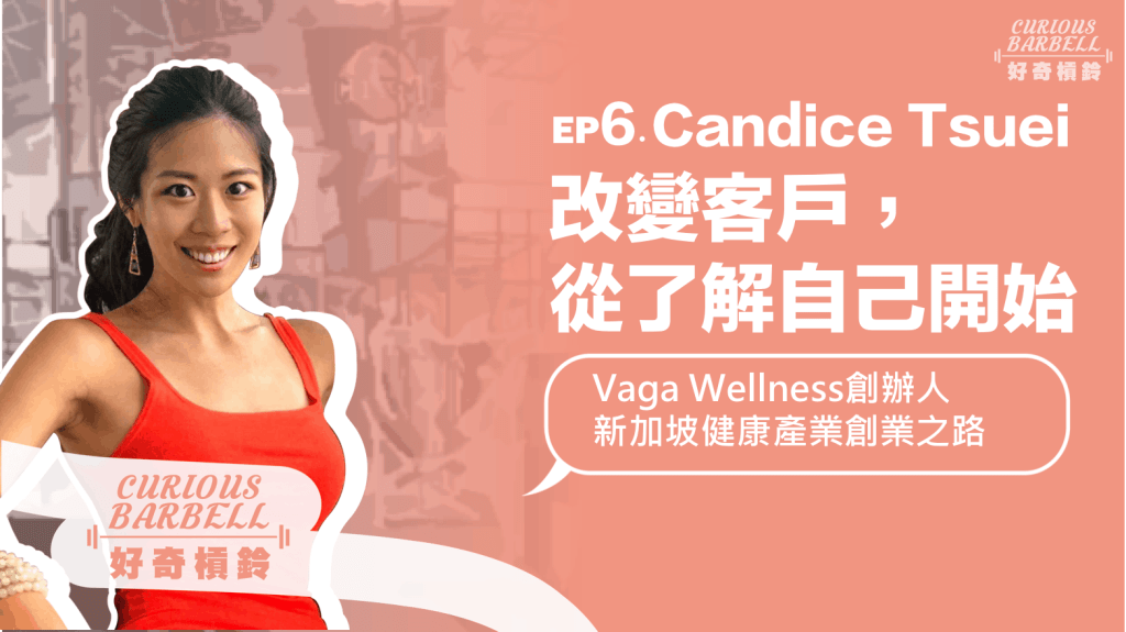 vaga wellness fitness singapore