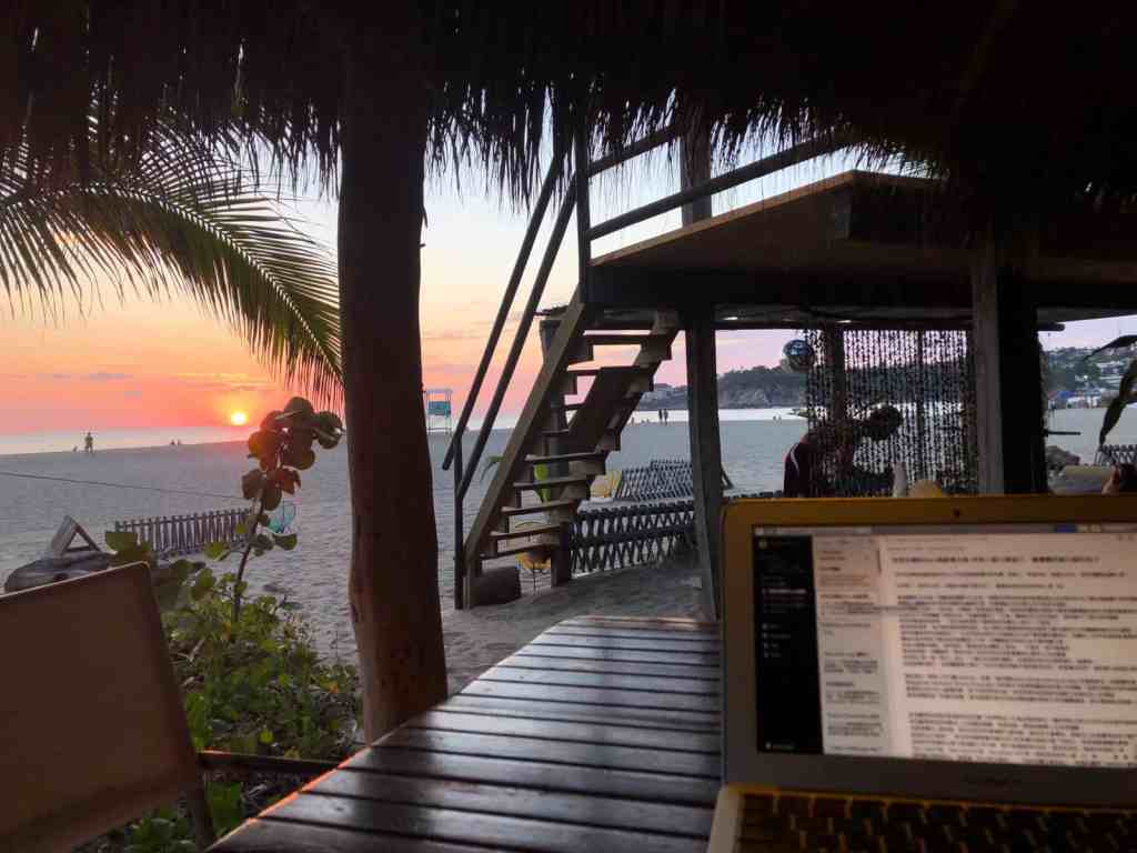 nomad beach computer