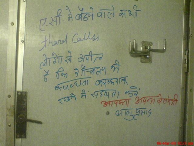 Graffiti on the washroom door of a train