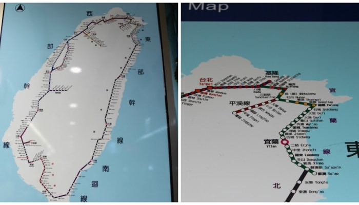 Mass tourism at Ping Hsi Branch Railway