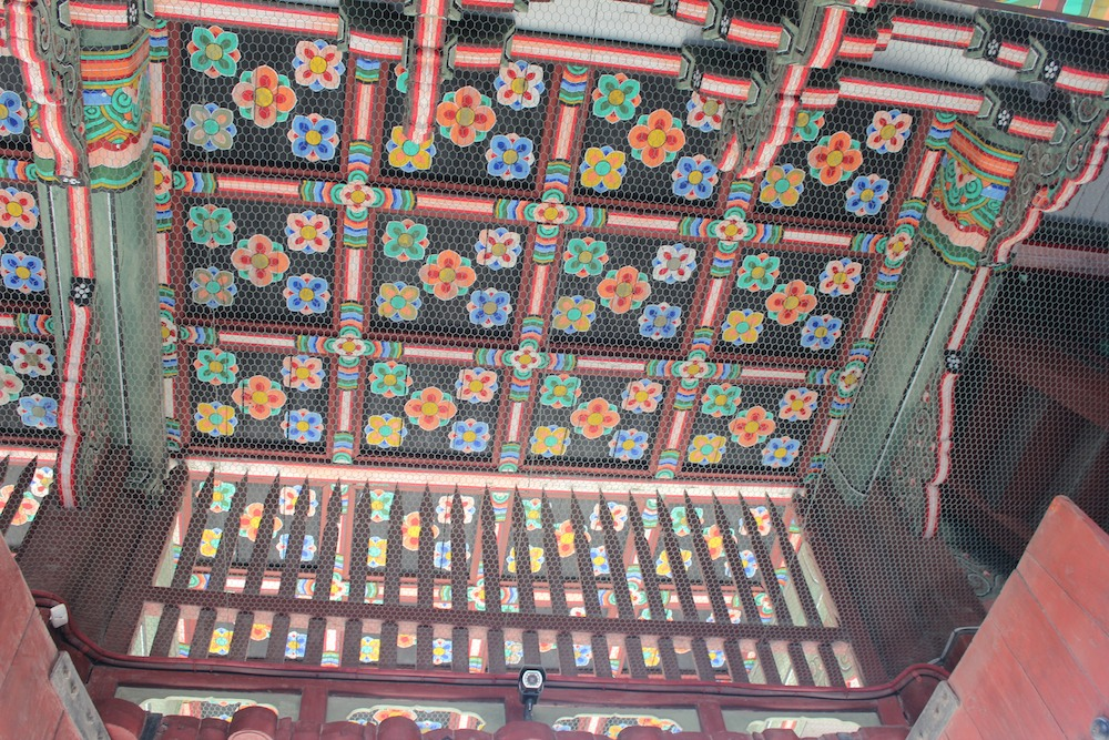 decorated ceiling palace seoul