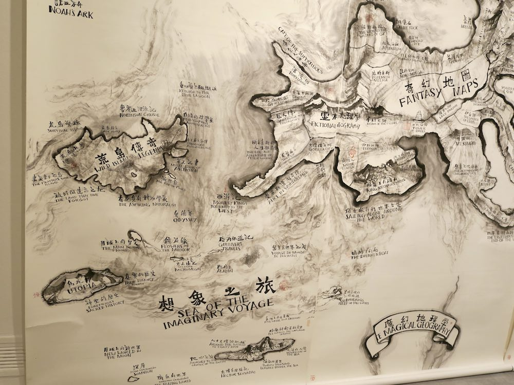 Fantasy country on map at Singapore Biennale 2016 |curlytraveller.com