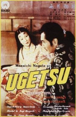 ugetsu - foreign film