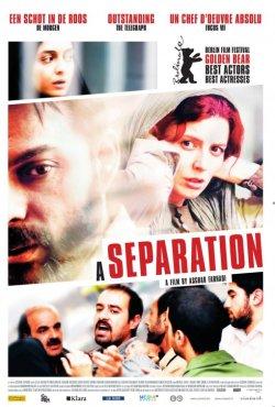Asghar Farhadi's A Separation