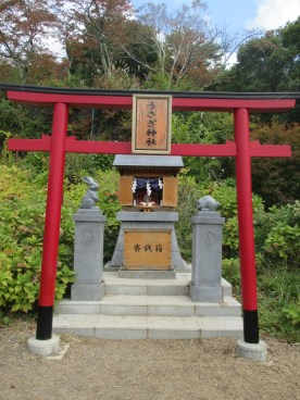 Usagi Shrine