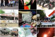 Current Affairs Today – April 13 2017 | Latest News and Updates