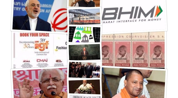 Current Affairs Today – April 22 2017 | Latest News and Updates
