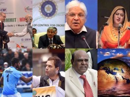 ???? CURRENT AFFAIRS GENERAL KNOWLEDGE QUIZ CAPSULE Home Blog UNCATEGORIZED Current Affairs Today – May 2 2017 | Latest News and Updates