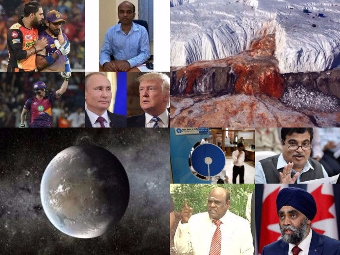 Current Affairs Today – May 3 2017 | Latest News and Updates