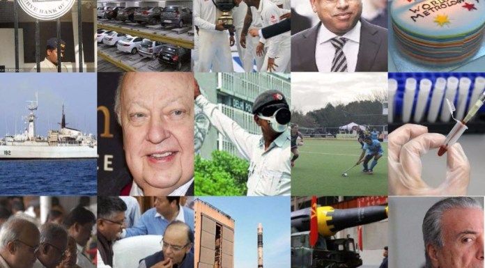 Current Affairs Today – May 21, 2017 | Latest News and Updates