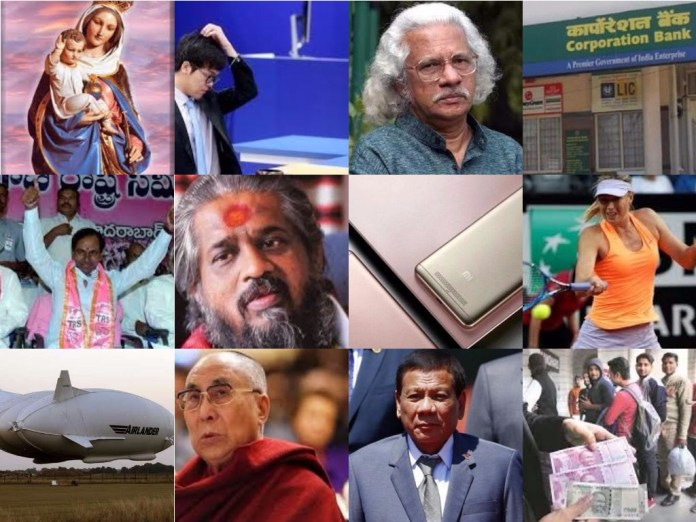 Current Affairs Today – May 25, 2017 | Latest News and Updates
