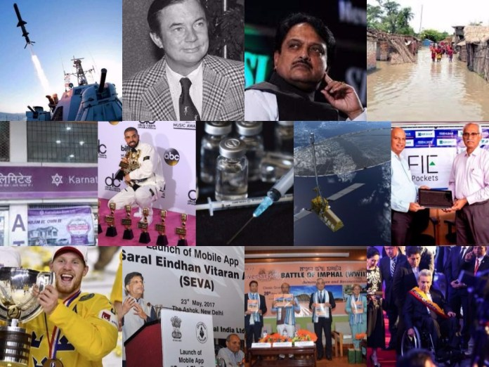 Current affairs daily update and news 26 may