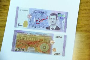 Bashar Assad face of new Syria bank note