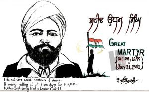 Martyrdom Day of Shahid Udham Singh