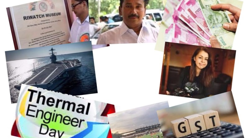 Current Affairs Today – July, 25th, 2017 | Latest News and Updates