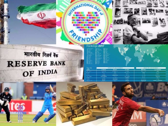Current Affairs Today – July, 30th, 2017 | Latest News and Updates