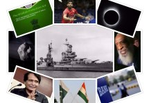 Current Affairs Today – August, 21st, 2017 | Latest News and Updates