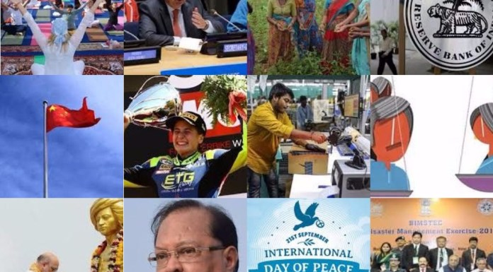 Current Affairs Today – September, 21st, 2017 | Latest News and Updates