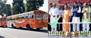 UP government launches 'Sankalp Seva' bus service